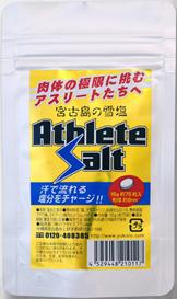 雪塩アスリートソルト